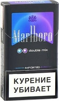 Marlboro double mix (fusion)
