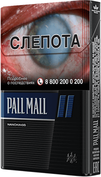 Pall Mall Nano Blue