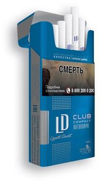 LD Autograph club compact 100s blue