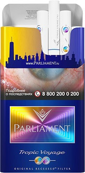 Parliament Tropic Voyage - 1- mango, tropical fruit with menthol, 2- taste of berries with menthol