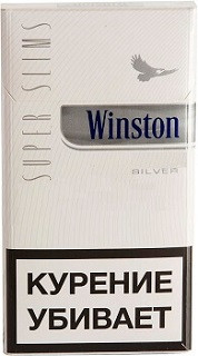 Winston Superslims Silver