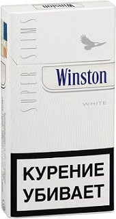 Winston Superslims White