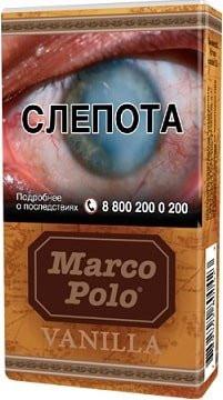 Marco Polo Vanila