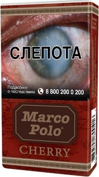 Marco Polo Cherry