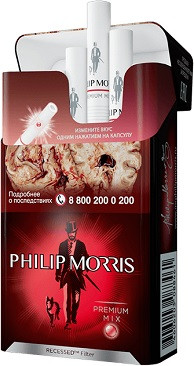 Philip Morris Compact Premium mix red