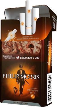 Philip Morris Compact Premium mix
