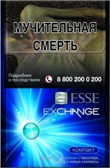 Esse Exchange Mini
