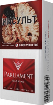 Parliament Red Slims