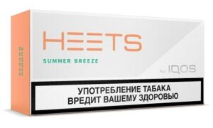 Heets summer breeze